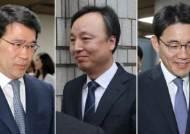 '사법행정권 남용 의혹' 법관 7명, 3월부터 재판 업무에 복귀