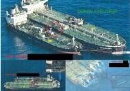 대북 불법 환적 韓 선박에 벌금 1500만원…'솜방망이' 논란