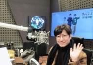 """""""돌아온 쫑디""""..조우종, 'FM대행진' 첫 방송 인증샷"""