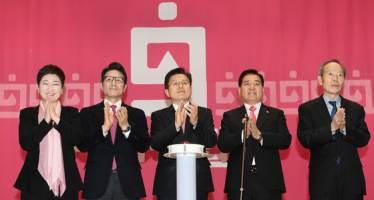 '총선 D-58' 미래통합당에 뭉친 보수…한국당은 역사 속으로