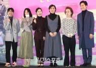[현장IS] '찬실이는 복도 많지', 윤여정·강말금→윤승아의 사랑스러운 응원가(종합)