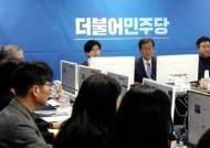 """'쓴소리맨' 금태섭 지역구 추가공모…""""컷오프 아니냐"""" 뒷말"""