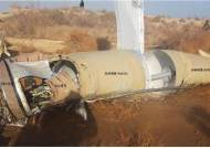 미군기지 정밀타격 보복···이란 미사일 잔해서 밝혀진 기술