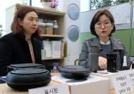 """""""초미세먼지 완벽 제거""""… 성능 부풀린 차량용 공기청정기"""
