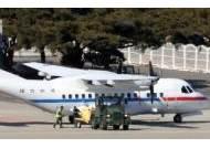 [e글중심] 일본에 보낸 군용기, 왜 '대통령 전용기'로 발표했나?