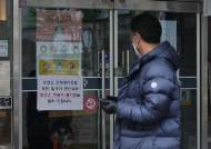 """코로나 덮친 대구, 확진자 입원 병원 출입통제 """"근처 오지 말라"""""""