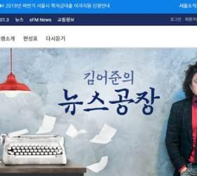 '김어준 논란' 서울시 품 떠난 TBS에···예산 늘려 388억 지원