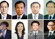 조현아의 '3자 연합' 김치훈 사내이사 후보 사퇴... '조원태' 지지로 돌아서
