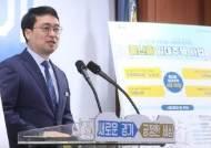 광교에 국내 첫 '중산층 임대주택' 만든다…경기도의회 출자동의안 상정