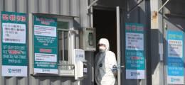 병원·교회·호텔 다 다녔다 가장 위험한 환자, 31번