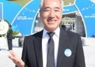 '임을 위한 행진곡' 작곡자, 세종문화재단 대표로