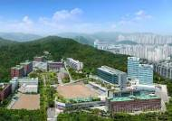 연성대학교, 2021학년도 수도권 입학정보박람회 개최지로 확정
