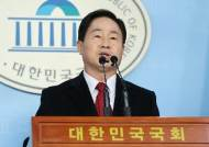 '조국 딸 생기부 유출' 수사 경찰, 주광덕 의원 통신기록 확보