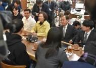 한국외대, 유은혜 교육부 장관과 코로나19 대응 점검
