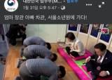 """소년범 세배 받고 봉투 준 추미애···""""인권 고려 안한 홍보영상"""""""