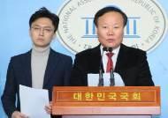 """김영우 """"할 말이 없다""""…미래통합당 2박 3일 장병 휴가 공약 비판"""