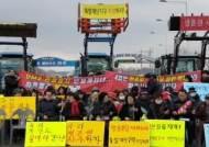 """돼지열병에 DMZ관광 중단 5개월…민통선 주민들 """"생계 꽉 막혔다"""""""