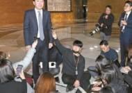 '조국 vs 반조국' 논란…민주당 지도부, 김남국 출마 만류