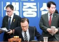 """박주민 """"임미리 고발 사과…與·野 함께 표현의자유 확대"""""""