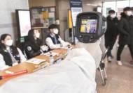 """중국인 유학생 7만명…""""기숙사 격리, 본인 거부땐 힘들어"""""""
