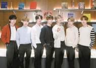 BTS, 미술 전시회 'AR 해설사'로 깜짝 등장…IT업계 너도나도 '방탄' 마케팅