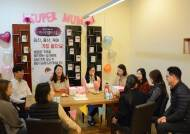 남양유업, 임직원과 임산부 가족을 위한 '아이엠마더 모성보호제도' 강화