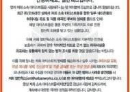 """아이즈원 김민주 소속사 측 """"허위사실 유포, 성희롱·악성 댓글 등에 법적 조치"""""""