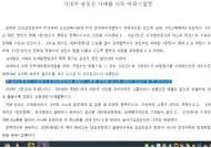 """북, """"쓴 맛 보고도 아직 정신 덜 들어""""...한·미 연합훈련 견제구?"""