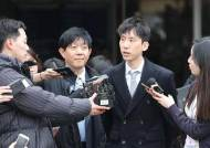 '타다 무죄' 판결에 스타트업계 환영, 공은 국회·국토부로…