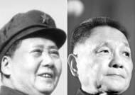[차이나인사이트] 중국 현대사 관통하는 마오쩌둥식 변증법 '7대 3 법칙'