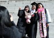 [서소문사진관] 졸업식은 취소됐지만 졸업사진은 찍어야지