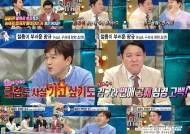 """'라스' 김광규 """"젊음 부러워..클럽도 가고 싶다"""""""