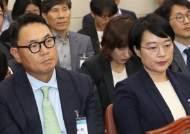 21대 총선은 '실검 프리' …카카오는 폐지, 네이버는 중단