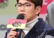 장성규 입술부상 '굿모닝FM' 불참→송진우 스페셜 DJ