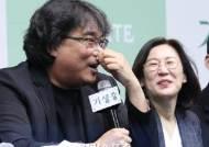 [포토] 봉준호 '거짓말하면 피노키오'