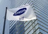 [뉴스분석]삼성, 퀄컴에 S20칩 내주고 '<!HS>차세대<!HE> 5G칩' 수주