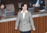 [단독] 수사·기소 분리 강행 추미애, '총괄기소심사관' 만든다