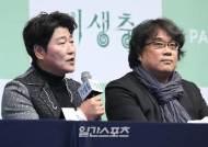 """[금의환향 '기생충'] 송강호 """"오스카 레이스 6개월, 최고의 순간이었다"""""""