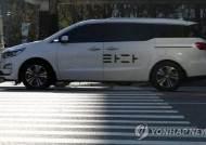 지난해 서울 택시 매출 증가했다…'타다' 무죄