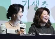 [포토] 이정은-장혜진 '미소 거두면 무서운 언니들'