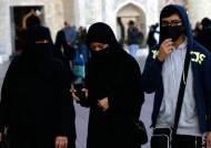 UAE 이어 이란도 뚫렸다, 코로나 확진자 2명 발생…첫 사례