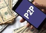 불안한 P2P…연체율 치솟고 원금손실도 다수