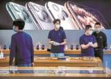 스마트폰·LCD·반도체까지…글로벌 IT, 코로나19에 골병 든다