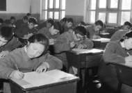중국 명문대 졸업생, 중국에 120조 원 손해 입힌 사건