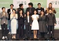 """""""우리도 '기생충' 보고싶다""""…장애인 단체, 인권위에 차별 진정 제기"""