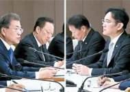 """靑 """"자율적 회식, 주52시간제와 무관""""…이재용 건의안 수용"""