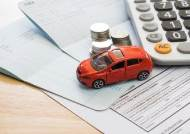 고가차량 자동차보험료 더 높인다…일반차량 '역차별' 바로잡기