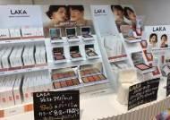 라카(LAKA), 일본 시장 공식 론칭… 글로벌 시장 본격 공략