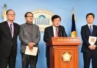 한국사회복지협의회, 21대 국회에 '사회복지계 정책 제언' 발표