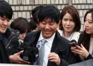 """'타다' 1심 무죄···이재웅 """"법원이 미래로 가는 길 선택했다"""""""